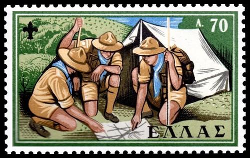 1960.04.23 - Έκδοση Πρόσκοποι (0,70)