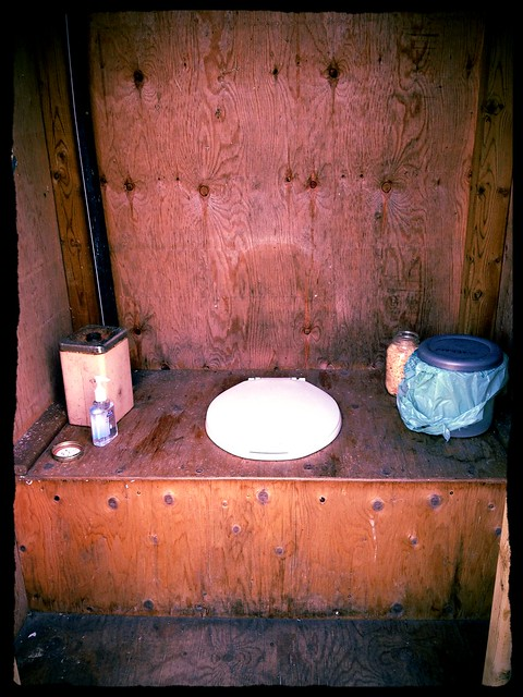 The outhouse facilities