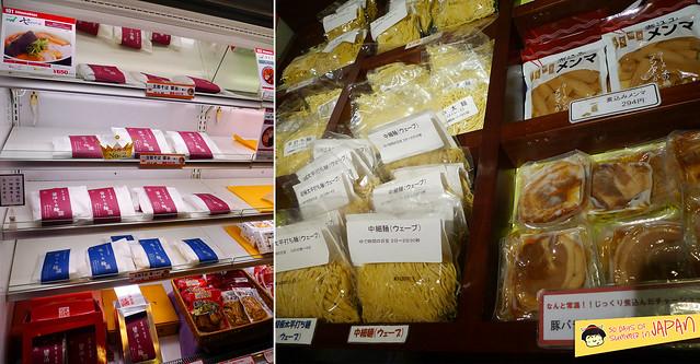 Ramen Museum Tokyo - packaged ramen -Shinyokohoma Raumen Museum