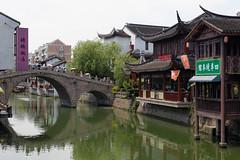 Qibao Water Town