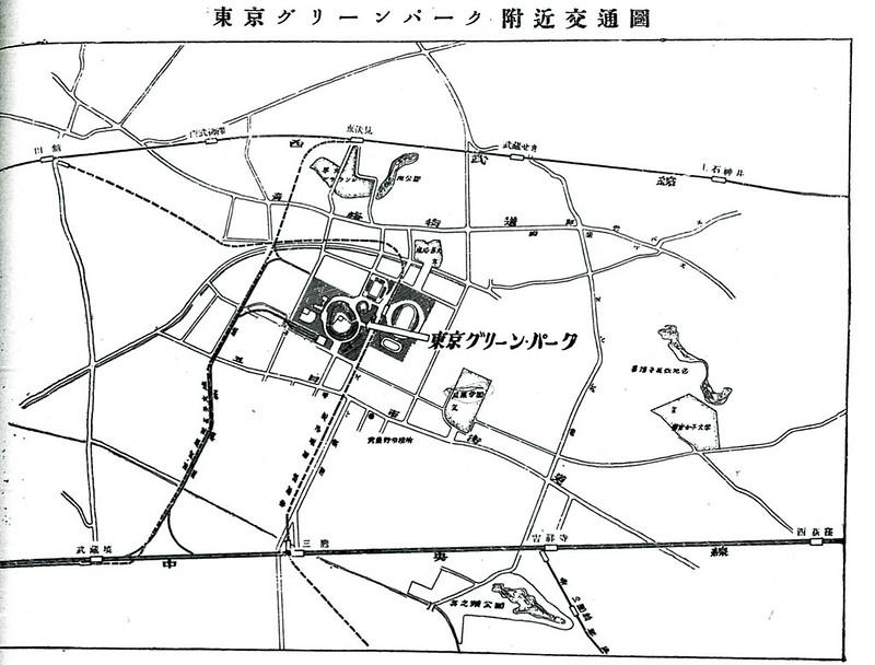 東京グリーンパークと鉄道