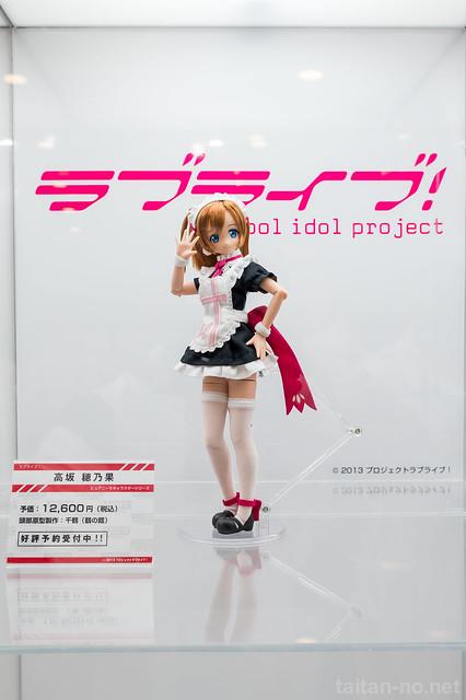 DollShow38-01_Azone-DSC_2454