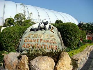 061 Ingang Giant Panda Adventure