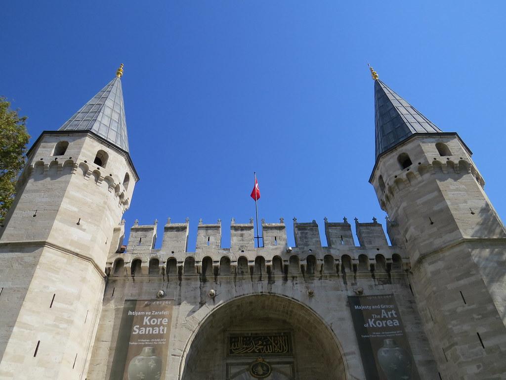 Topkapı Palace - Topkapı Sarayı - طوپقپو سرايى - Istanbul, Turkey