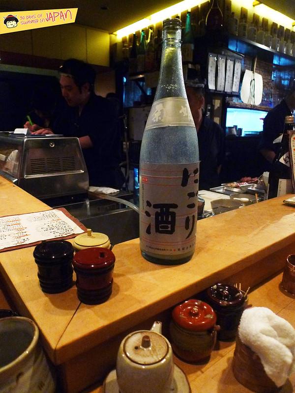 Tori Tama - nigori sake