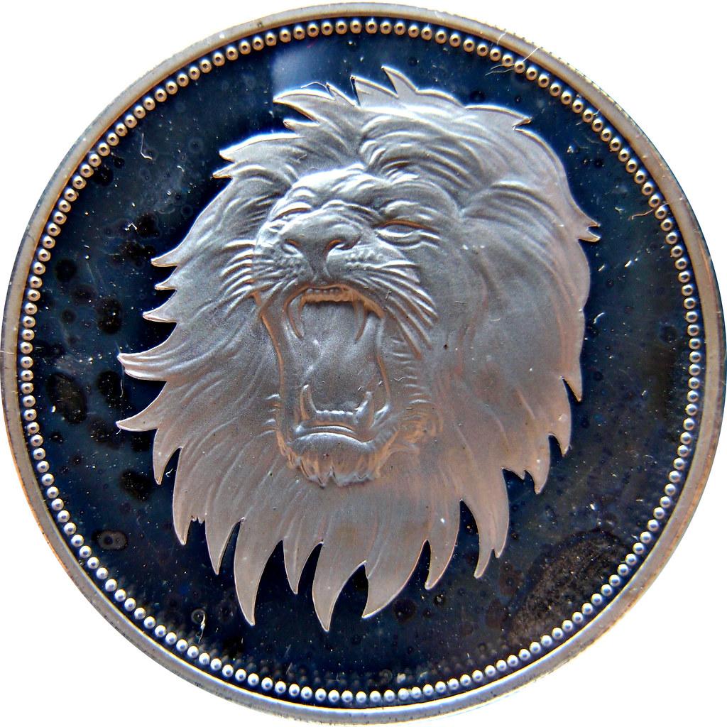 Republica Arabe del Yemen - 2 Riyals 1969 11053838905_dfe4593bf2_b