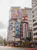 Anime & Karaoke buildings by kasa51