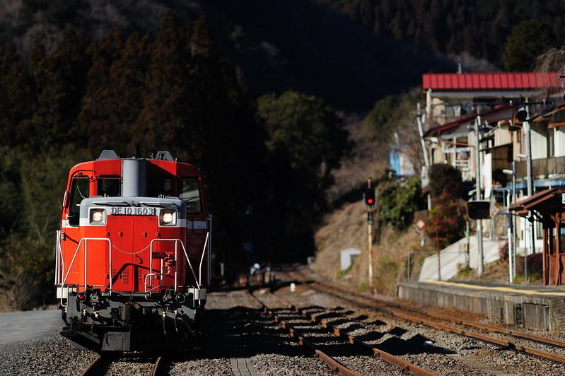 Saigane Station