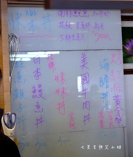 2 鵝房宮 鵝肉 日式概念料理