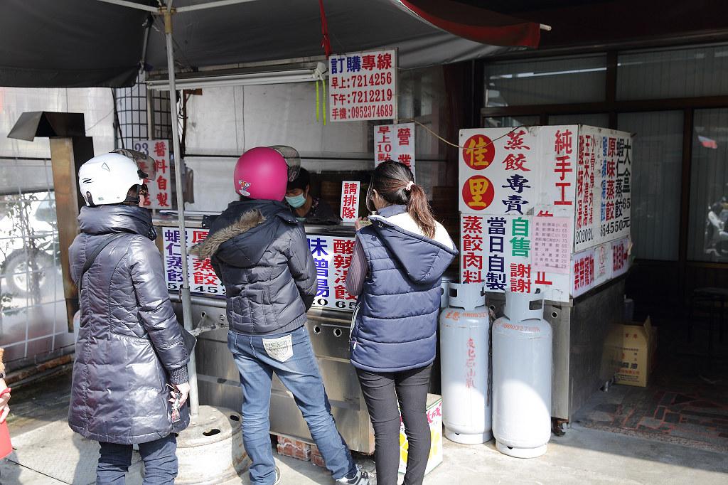 20140118佳里-光復路蒸餃 (1)