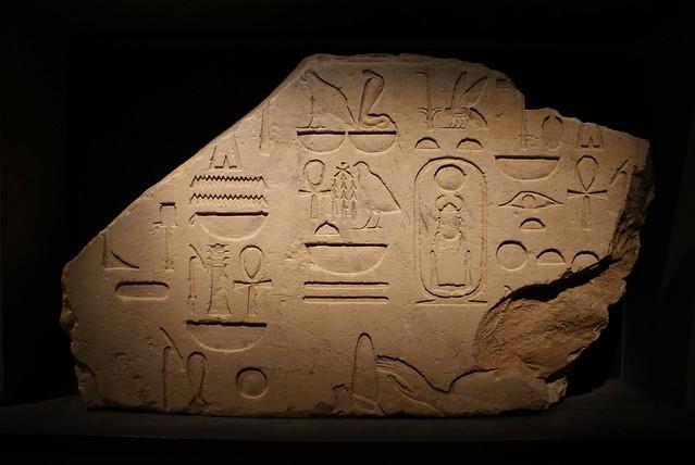 Hiéroglyphe égyptien au musée des Beaux Arts.