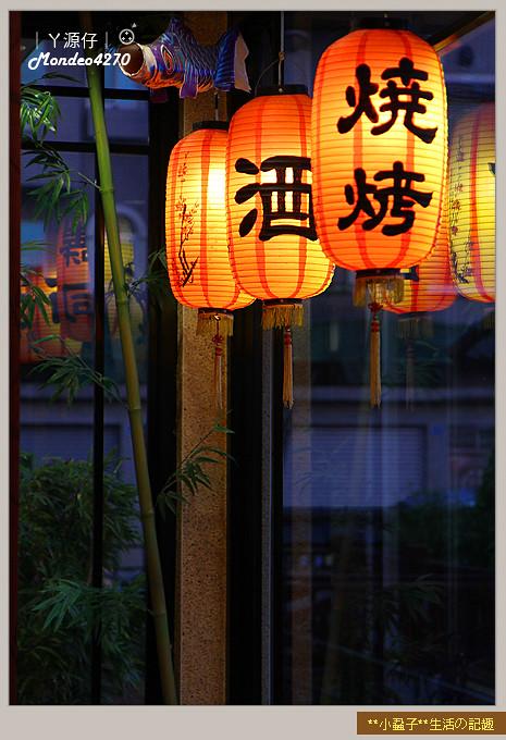櫻日本料理06