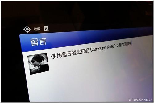 140415_Samsung_NotePro_004