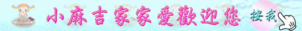 ☆小麻吉家家愛☆ 特級無籽中藥橄欖家庭號經濟包特價120元     d003012 蜜餞果乾