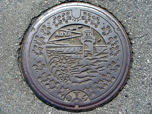 Aoya Tottori , manhole cover (鳥取県青谷町のマンホール)