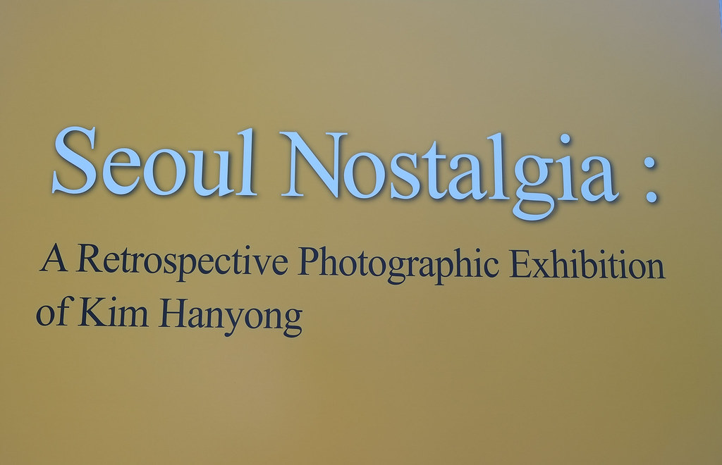 Seoul City Hall -- Photography Exhibit