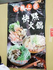 noodle(0.0), ekiben(0.0), osechi(0.0), meal(1.0), lunch(1.0), japanese cuisine(1.0), food(1.0), dish(1.0), cuisine(1.0),