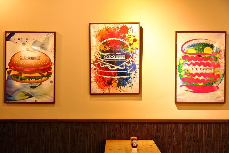CEO-Burger