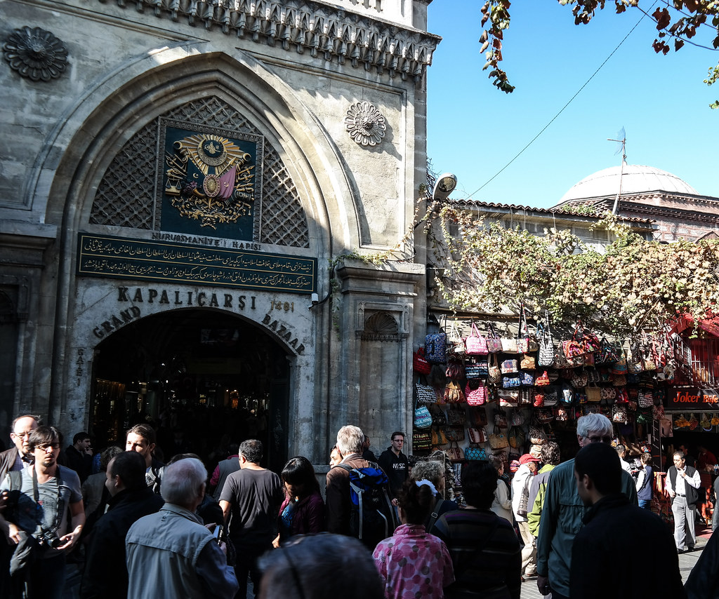 The Grand Bazaar - One of the 28 Gates