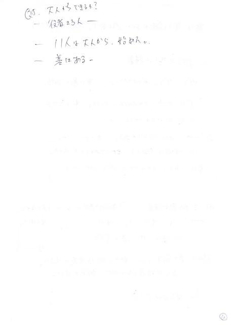 釜芸狂言第1回No1020131031