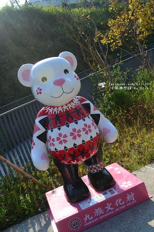 秋熊 (28)