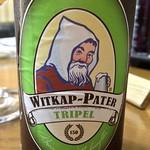 ベルギービール大好き! ウィットカップ・パター・トリペル Witkap Pater Tripel