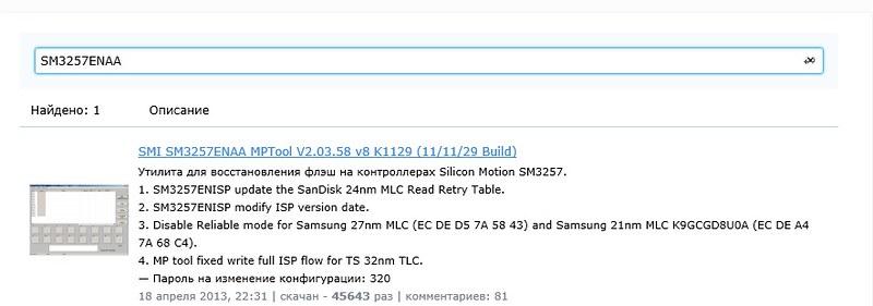 11376574835 d65cd5b661 c Hướng dẫn sửa USB bị hỏng không thể sử dụng