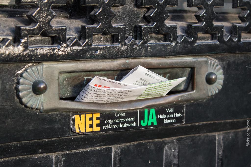 Почтовый ящик в Амстердаме. Nee/Ja