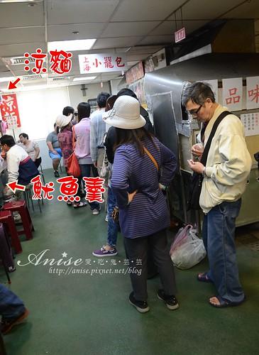 龍城市場上海小籠包_002.jpg