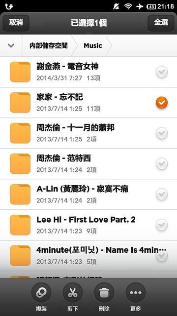 Screenshot_2014-04-15-21-18-00