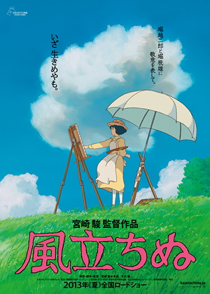 Kaze Tachinu - Nổi Gió [BD] | The Wind Rises [BD]