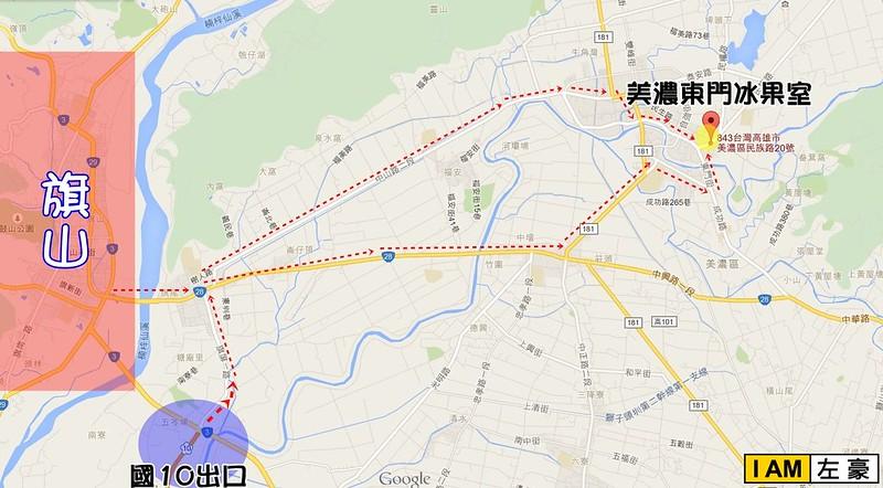 美濃-東門冰果室地圖-1