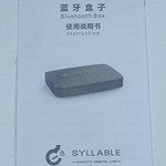 Transmisor Bluetooth Syllable 10