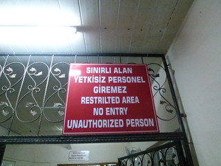 """Restrilted Area"""