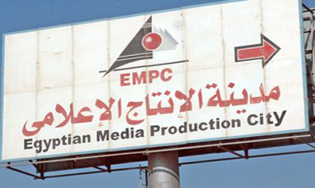 Egyptian Media Production City, a private television network, has been the target of those opposed to the military coup which was staged on July 3, 2013. No coverage of the opposition has been forthcoming. by Pan-African News Wire File Photos