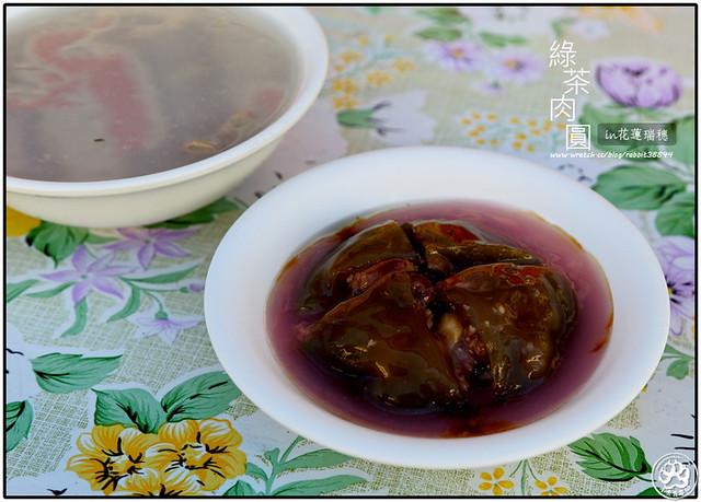 花蓮瑞穗綠茶肉圓