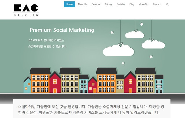 기업블로그와 개인블로그 운영 원리는 같다.