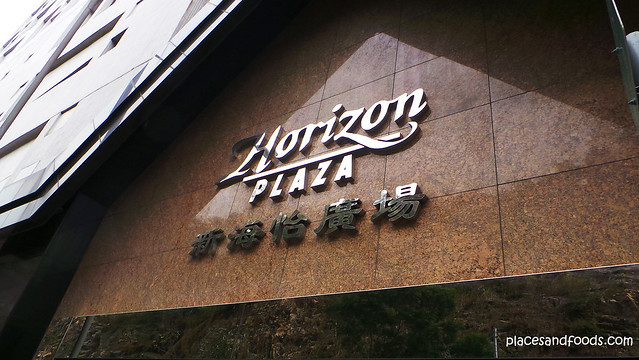 horizon plaza hong kong