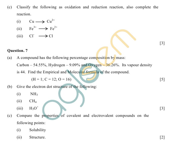 ICSE Class 10 Chemistry Sample Paper (Science Paper-2)