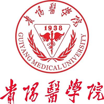Guizhou Medical University 贵州医学院-logo