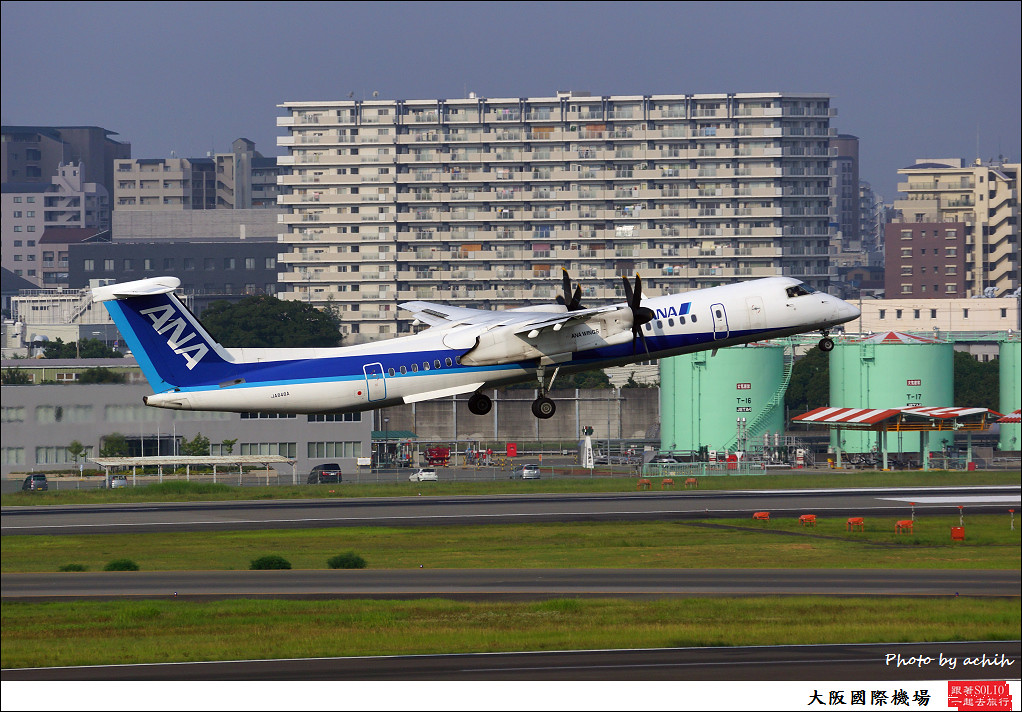 All Nippon Airways - ANA (ANA Wings) JA848A-004