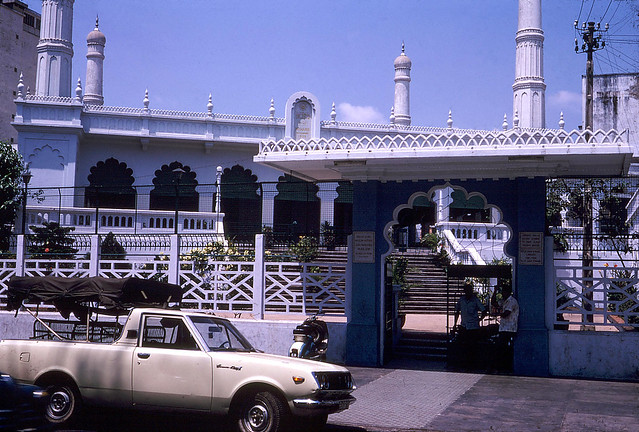 Saigon 1971 - Moslem mosque - Chùa Hồi giáo đường Thái Lập Thành, nay là Đông Du