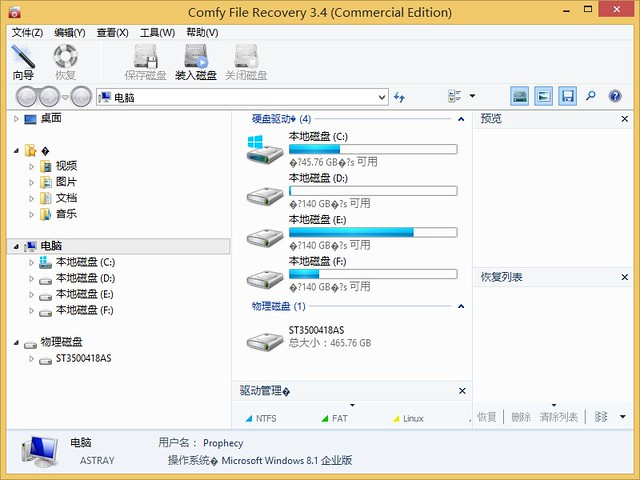 Comfy File Recovery 3.4