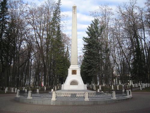могила Ціолковського