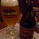 ベルギービール大好き!!ラ・バンショワーズ・ビエラ・デス・アワーズ La Binchoise Biere Des Ours