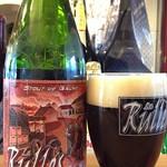 ルル・ブラウベルギービール大好き!! ルル・ブラウン Rulles Brune @ベルオーブ東京芸術劇場