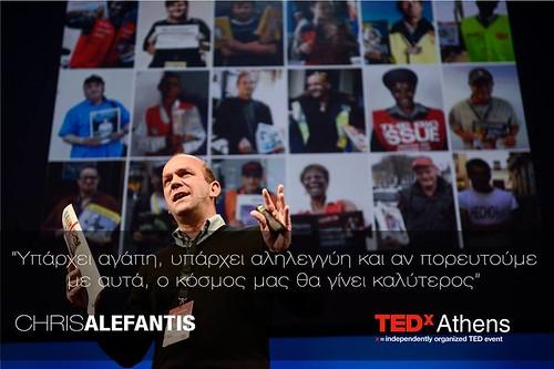 xristos_alefantis_ted