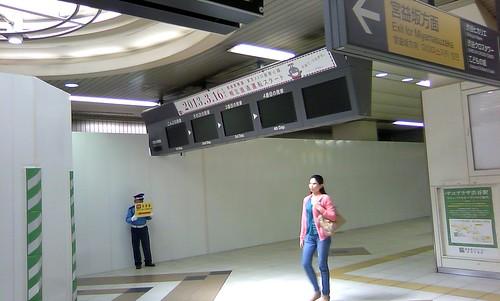 250512渋谷駅 (4)
