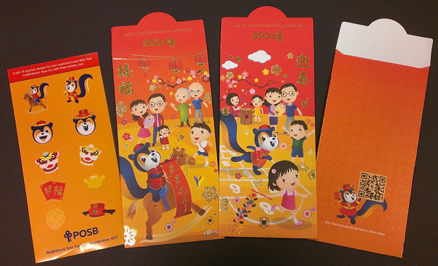 DBS & POSB Bank Red Packet Set 2014