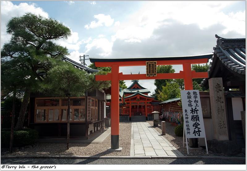 2013-09 伏見稻荷大社  (7)